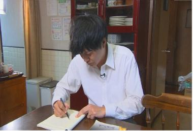 スペシャルドラマ「父、ノブナガ」Twitterフォロー&RTプレゼントキャンペーン