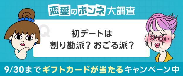 フォロー&シェアするだけでギフト券1000円分抽選で当たる!