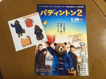 Cine@nagoya(シネアナゴヤ)