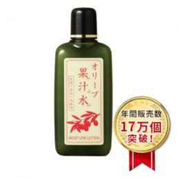 日本オリーブ株式会社×サプラブ  コラボプレゼント(/・ω・)/