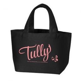 映画『タリーと私の秘密の時間』ランチバッグ プレゼント