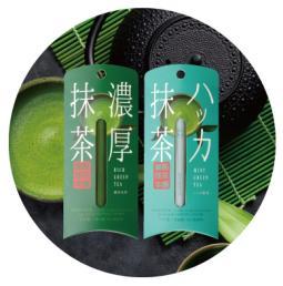 【ニコチン/タール0mgの抹茶電子タバコTwitterプレゼントキャンペーン】
