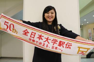 「第50回全日本大学駅伝」公式応援タオルプレゼントキャンペーン