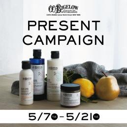 C.OBigelow 5月SNSキャンペーン