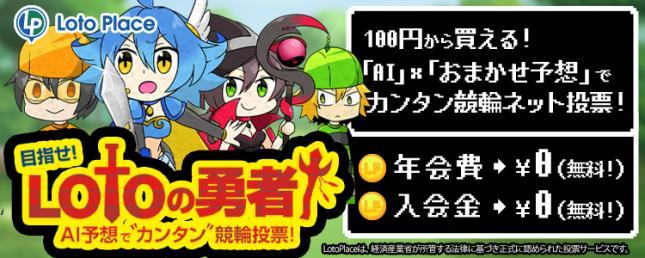 Amazonギフト1万円分が3名様に当たる&もれなく1500円キャンペーン!
