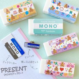 ステキな「MONO」グッズセット プレゼントキャンペーン