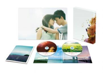 菅田将暉×小松菜奈 W主演 映画『糸』Blu-ray豪華版プレゼントキャンペーン