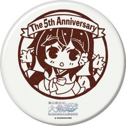 僕の彼女は人魚姫!?5周年記念グッズプレゼント夏のフォロー&リツイートキャンペーン