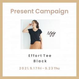 ivyy 公式SNSプレゼントキャンペーン